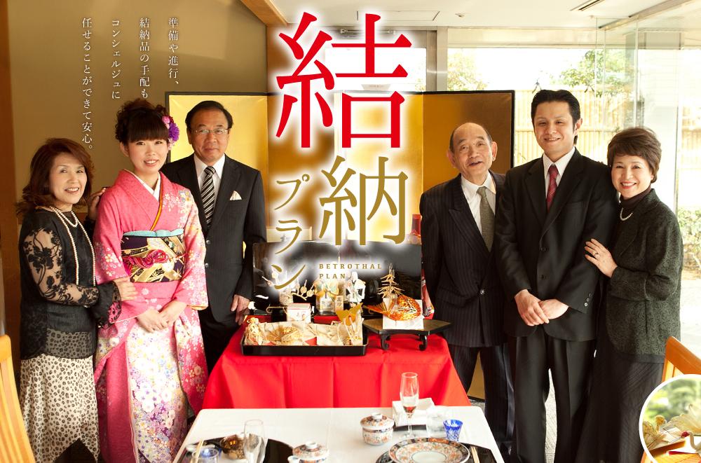 参照:KKRホテル熊本